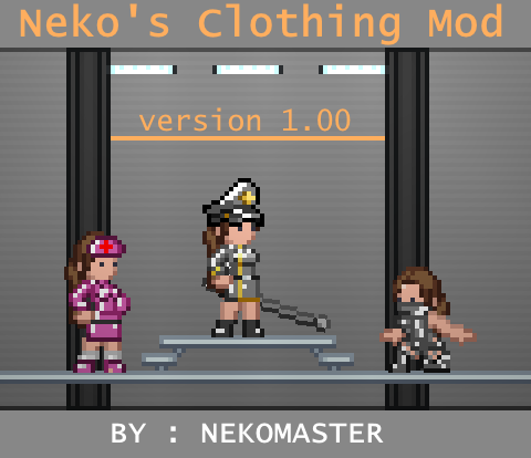 NCM-Version-1.00.png