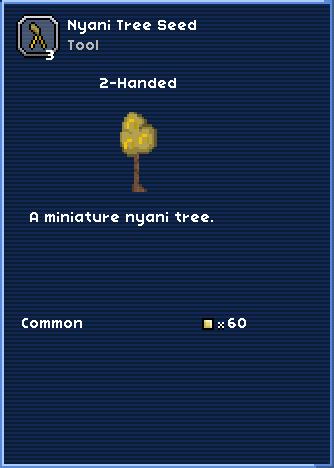 Nyani Tree.png